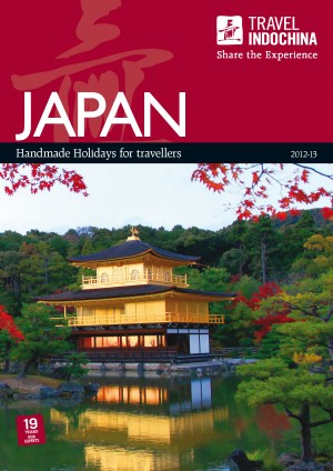 Travel indochina hmh japan cover